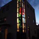 glas in lood raam van Ted Felen in ons eigen bedrijfspand